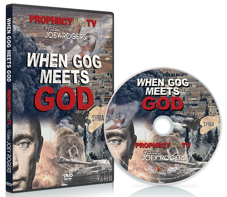 When Gog Meets God