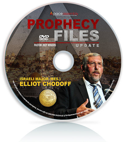 Prophecy Files - Elliot Chodoff